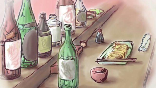 お酒 レビュー