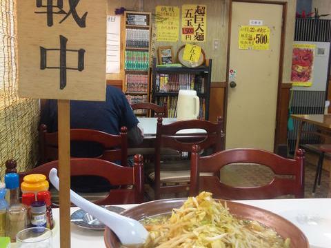 めおと食堂