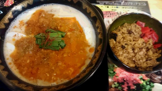 麺マッチョ