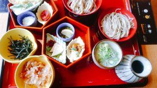麺処サガミ
