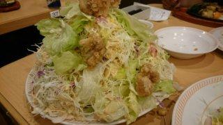 ジョイフル サラダ