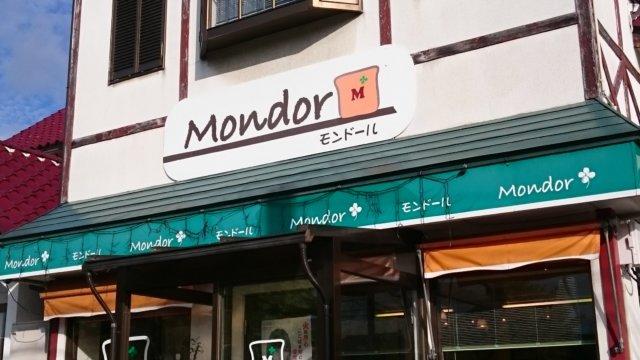 モンドール