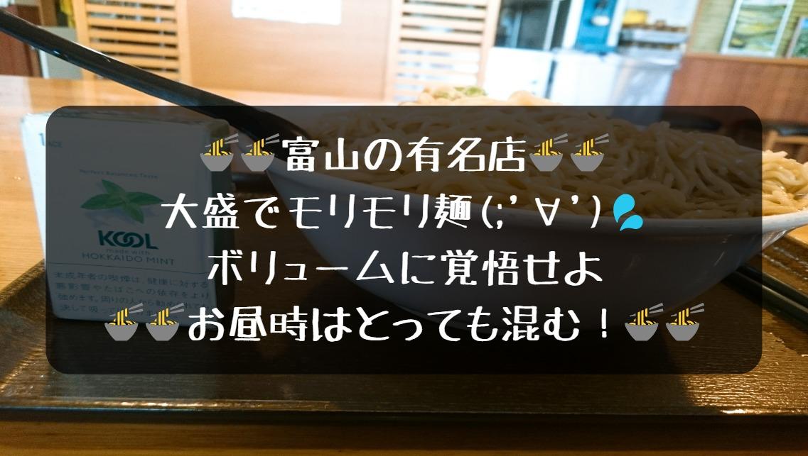 麺屋 アラキ